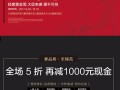 深圳宝安拍婚纱照一般要多少钱 婚纱照报价