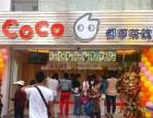 上城区平海路龙翔桥地铁附近一CoCo奶茶单店急转让!