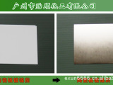 贻顺牌化学镀镍光亮剂 镀镍液添加剂 镀镍光亮剂配方(低成本)