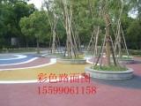 彩色路面喷涂 简单方便 黑色路面改色