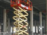 北京l螺杆式空压机出租自行高空升降车租赁