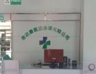 金达康连锁药店药房招加盟 零售业 稳定收入