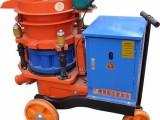 矿用喷浆机说明书 湿式喷浆机