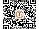 北京串工厂 恒鼎盛店 将于十二月初试营业,进店消费有惊喜哦