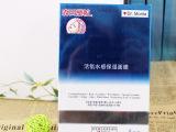 台湾正品森田药妆活氧水感保湿面膜贴5片 补水保湿美白亮肤面膜
