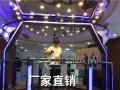 乐高科技加盟 汽车装饰 投资金额 1-5万元