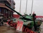 军事模型展览出租 军事模型出租 军事展军事模型出租