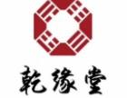 重慶風水大師陸淼淼公司風水廠房風水樓盤風水八字改運