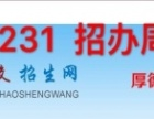 武汉华中艺术学校招生学招收对象初中毕业生