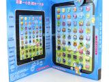 3255大号升级版 iPad3平板电脑 中英文学习机 儿童早教机