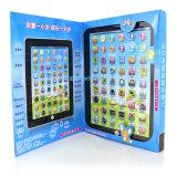3255大号升级版 iPad3平板电脑 中英文学习机 儿童早教机玩具