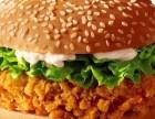 升力堡炸鸡汉堡加盟费用多少