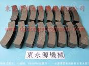 TN1-200冲床来令片,冲床干式离合板-找批发商选东永源