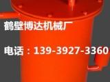 鹤壁FY3型新式气阀式负压自动放水器-抽放管路放水器
