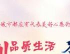 俪缘鲜花加盟 中国鲜花花店网站**