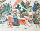 珠五彩瓷板画权威鉴定收购机构