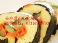 寿司培训加盟 学做寿司 寿司做法 顶正小吃培训
