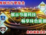 深圳太阳能标志牌厂家 宝安区交通设施批发 观澜交通标志牌厂家