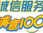 欢迎进入//九江万和热水器各区售后服务中心网站电话