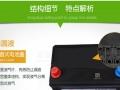 惠州西湖电池 骆驼汽车电瓶 以旧换新送货上门