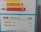 【搞定了!】今年在用冰箱便宜出售了