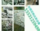 泸州高价采购馈线电缆,通信材料、设备,光缆钢绞线。
