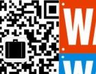 WM 奢侈品皮具精致护理,定制,代工