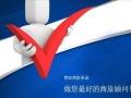 台州办理伊朗签证申请上海使馆签发伊朗商务签证申请30天停留