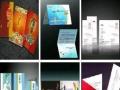 专业印刷样本,不干胶,手提袋,包装盒,标签,海报等