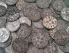 天津长期求购银元纪念币邮票纪念钞