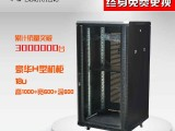 四川成都狼图腾18U1米服务器机柜