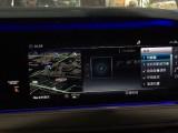 2018款奔驰S320L加装悠扬旋律的柏林之声音响 旋转高音
