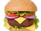 开一家艾可奇汉堡加盟费多少钱