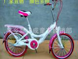 厂家批发零售20寸弯车架自行车 成人淑女