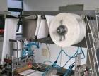 流行前线加盟 环保机械 投资金额 5-10万元