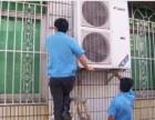 丹阳市空调维修专业服务,丹阳空调加氟 丹阳空调加液