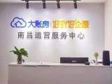 南昌东湖区办理食品证,烟草证,商标注册,快速下证
