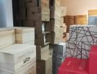 法国进口红酒,多款原产地直供,裸价招商批发(全国)