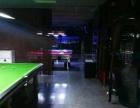 【台球厅转让】【适合桌游轰趴,酒吧,网吧,健身房】