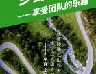 上海公司趣味运动会策划 企事业单位趣味运动会