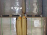 500 1000mm集装箱充气袋-抗压填充袋