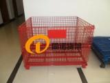 扬州仓储笼 南京同诺 扬州金属折叠仓储笼,仪征折叠式周转筐