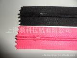 交期快 上海YSK3#隐形拉链批发 粉红色黑色现货拉链 服装拉