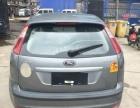 福特蒙迪欧 2008款 1.8L 手动 轿车 按揭零首付可当天提