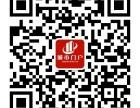 滨州城市网站联盟五折卡红包圈等带你快速盈利