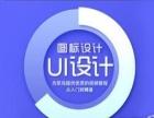太原学UI设计太原学靠谱的专业UI设计山西码客栈