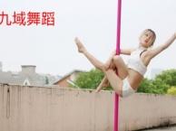 ,扬州舞蹈培训寒假班正在招生