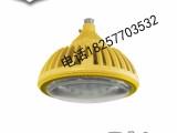 温州供应LED免维护防爆灯圆形