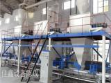 佳鑫建材机械FS外墙复合保温模板设备 安全环保便捷 产品大全