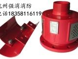 杭州强消消防 PC 低倍数泡沫产生器